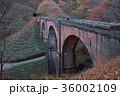 めがね橋 碓氷第三橋梁 煉瓦アーチ橋の写真 36002109