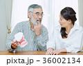 シニア夫婦(歯) 36002134