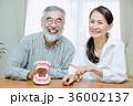 シニア夫婦(歯) 36002137
