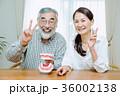 シニア夫婦(歯) 36002138
