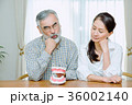 シニア夫婦(歯) 36002140