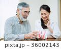 シニア夫婦(歯) 36002143