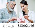 シニア夫婦(歯) 36002146
