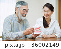 シニア夫婦(歯) 36002149