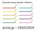 クレヨンのブラシ素材 36002809