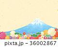 新年 富士山 松竹梅のイラスト 36002867