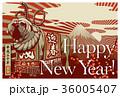 年賀状 戌年 土佐犬のイラスト 36005407
