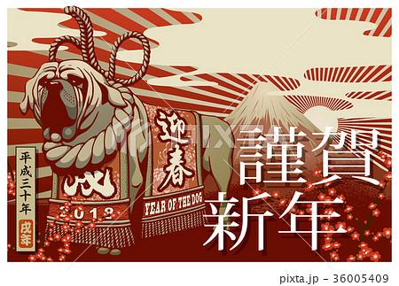 2018年賀状テンプレート_富士と土佐犬と初日の出_謹賀新年_添え書きスペース空き