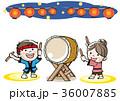 和太鼓・男の子と女の子 36007885