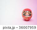 だるま(両目) 36007959