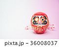 だるま(片目)と桜 36008037