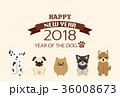 2018年戌年 犬の年賀状テンプレート 36008673