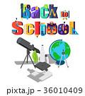 スクール 学校 教育のイラスト 36010409