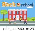 バックトゥスクール 学校 ベクトルのイラスト 36010423