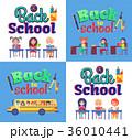 スクール 学校 貼り紙のイラスト 36010441