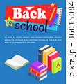教育 ブック 本のイラスト 36015084