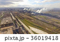 Aerial view of industrial steel plant. Aerial 36019418