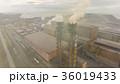 Aerial view of industrial steel plant. Aerial 36019433