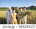 農業集合写真 36026423