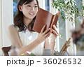 女性 - 休日 - 読書 36026532