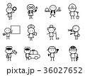 アイコン 人々 人物のイラスト 36027652