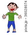 子供のイラスト 36028074
