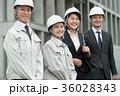 ビジネスマン 作業員 ビジネス ビジネスウーマン イメージ 36028343