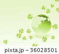 エコロジー 自然環境 エコ グローバル 36028501