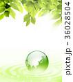 エコロジー エコ 自然のイラスト 36028504