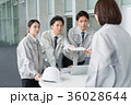 建設業 打ち合わせ 作業員 ビジネス イメージ 36028644