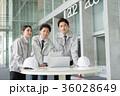 建設業 打ち合わせ 作業員 ビジネス イメージ 36028649