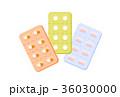 風邪薬 薬 医療品のイラスト 36030000