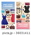 Women Accessories Vertical Banner Set 36031411