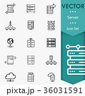 ネットワーク 通信 データベースのイラスト 36031591
