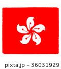 国旗 香港 36031929