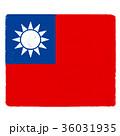 国旗 台湾 36031935