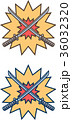刀 日本刀 戦うのイラスト 36032320