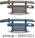 刀 日本刀 武器のイラスト 36032321