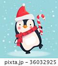 ぺんぎん ペンギン 鳥のイラスト 36032925