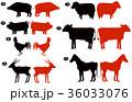 動物 シルエット 食用のイラスト 36033076