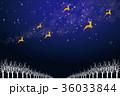 クリスマスのイメージ背景画像|紺色 雪の結晶の天の川と樹氷とトナカイ|Christmas image 36033844
