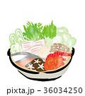 鍋料理 鍋物 鍋のイラスト 36034250