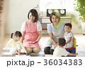 子供 保育士 遊ぶの写真 36034383