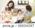 子供 保育士 遊ぶの写真 36034397