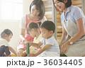 子供 保育士 遊ぶの写真 36034405