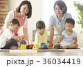 子供 保育士 遊ぶの写真 36034419