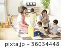 子供 保育士 遊ぶの写真 36034448