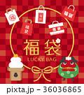 福袋 広告用バナー 36036865