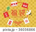 福袋 広告用バナー 36036866