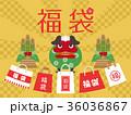 福袋 広告用バナー 36036867